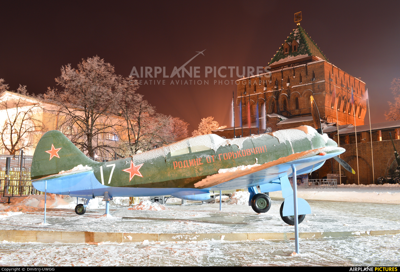 Russia - Air Force 17 aircraft at Nizhniy Novgorod