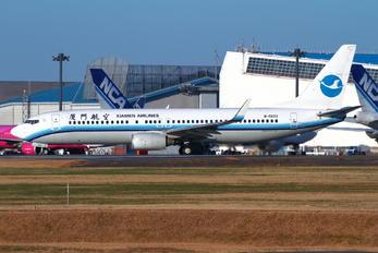 B-5603 - Xiamen Airlines Boeing 737-800