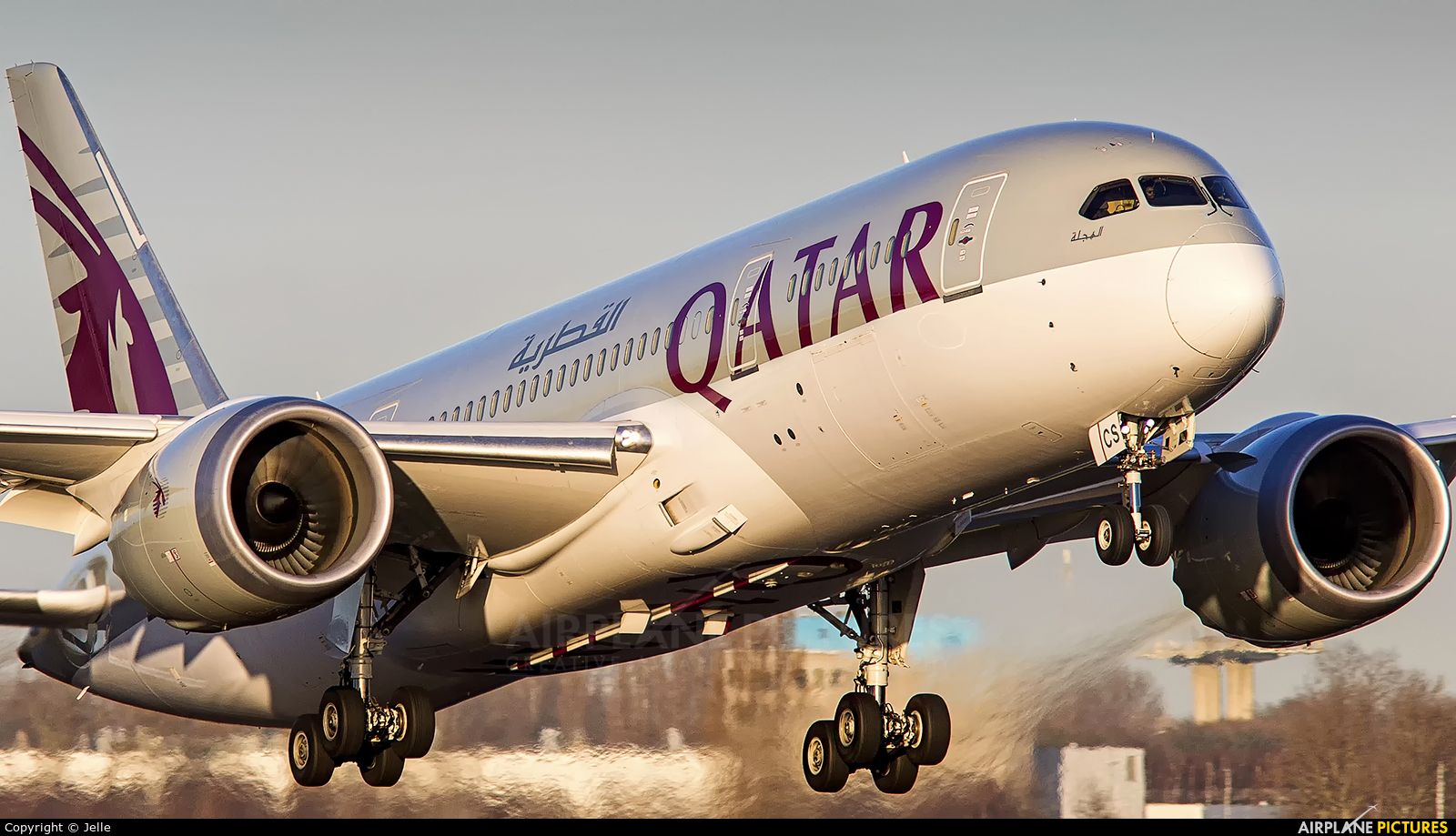 Qatar Airways A7-BCS aircraft at Amsterdam - Schiphol
