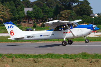 JA36HA - Honda Airways Cessna 172 Skyhawk (all models except RG)