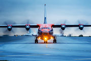 UR-CJN - Cavok Air Antonov An-12 (all models) aircraft