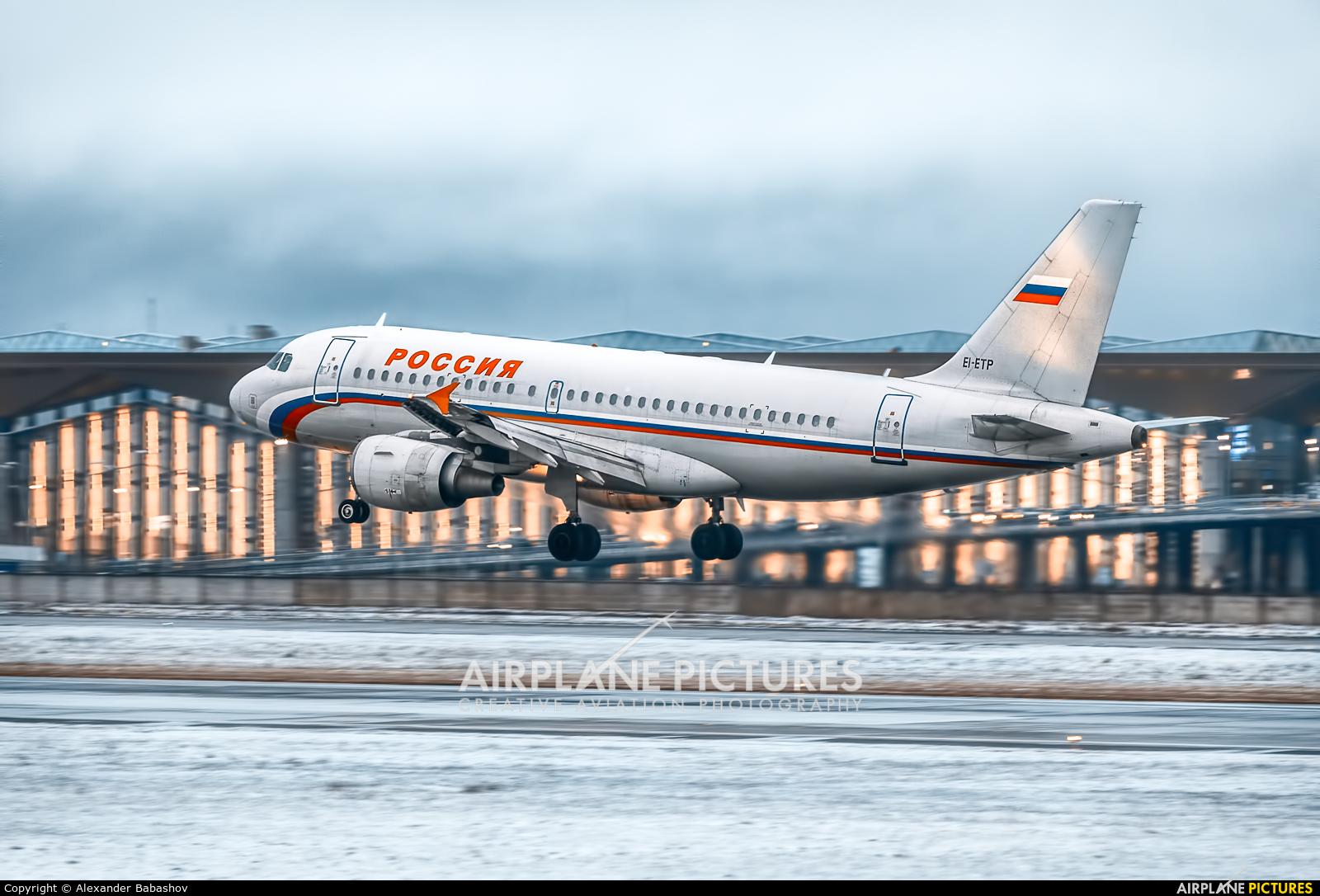 Rossiya Airbus A319 EI-ETP