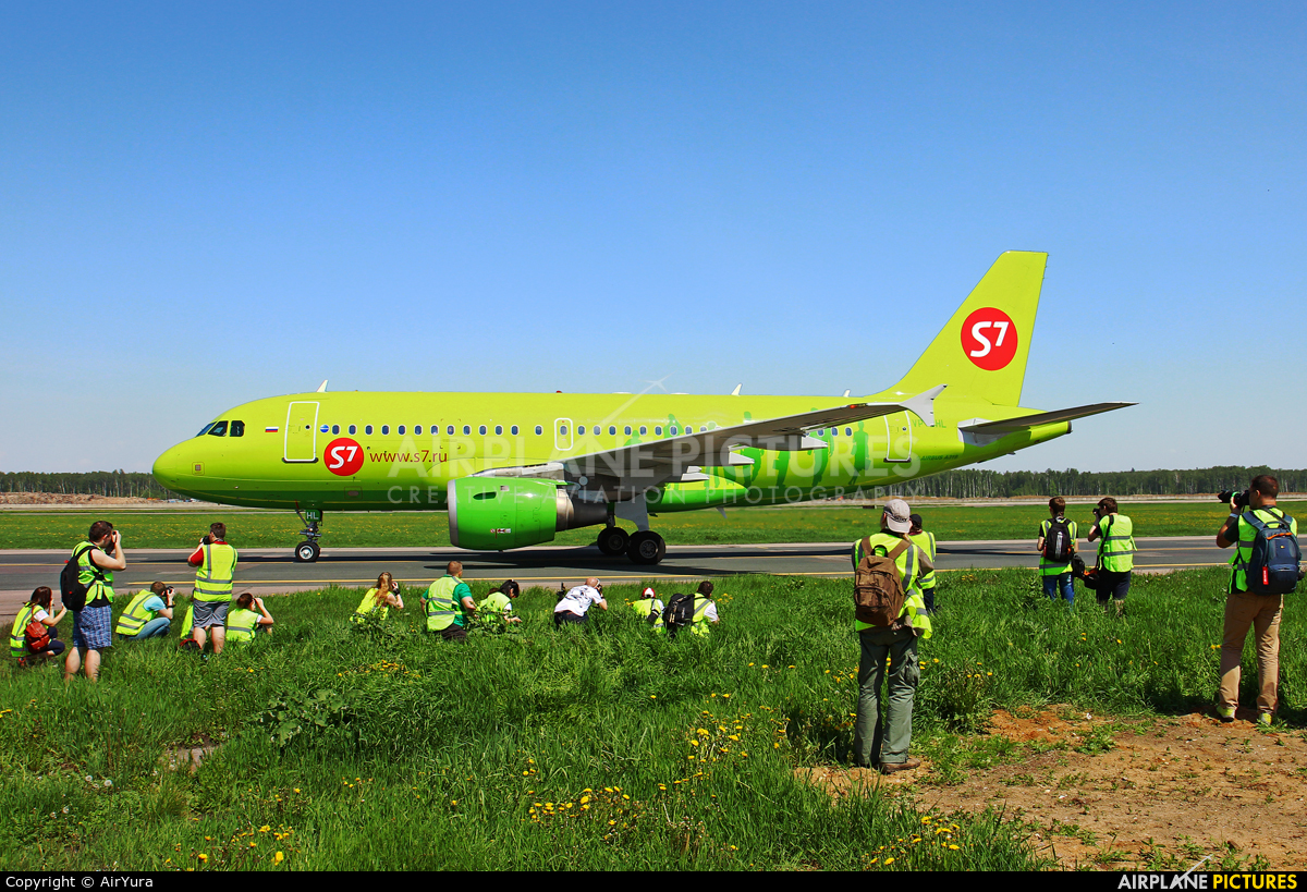 S7 Airlines VP-BHL aircraft at Moscow - Domodedovo