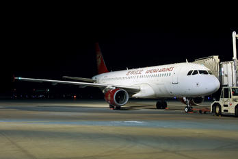 B-6341 - Juneyao Airlines Airbus A320