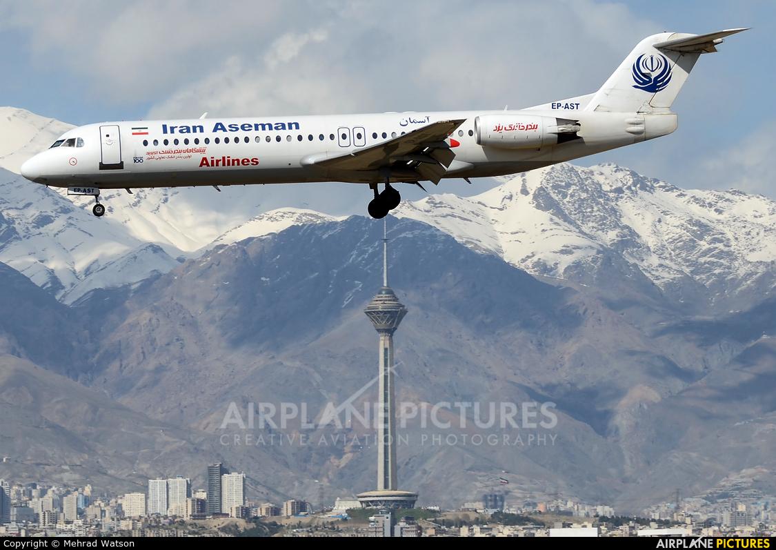Iran Aseman EP-AST aircraft at Tehran - Mehrabad Intl