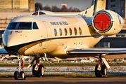 J-756 - Pakistan - Air Force Gulfstream Aerospace G-IV,  G-IV-SP, G-IV-X, G300, G350, G400, G450 aircraft