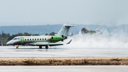 4X-CVH - Israel Aircraft Industries Israel IAI Gulfstream G280