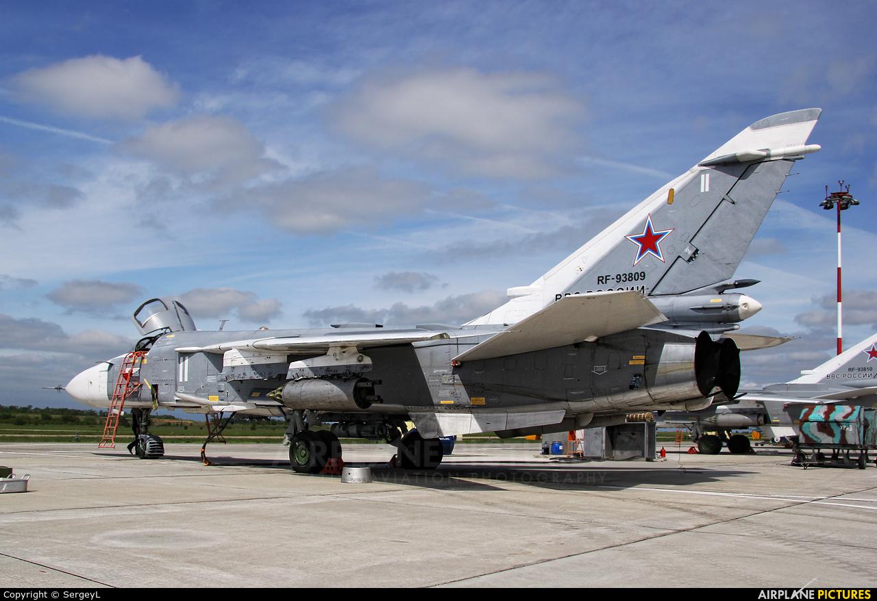 Russia - Air Force 11 aircraft at Lipetsk
