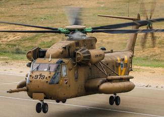 979 - Israel - Defence Force Sikorsky CH-53 Sea Stallion