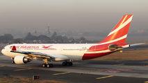 Air Mauritius 3B-NBL image