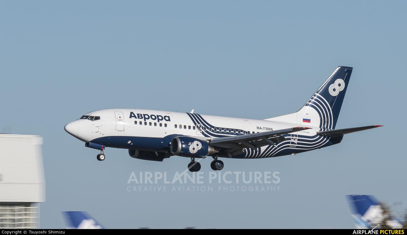 Aurora RA-73006 aircraft at Tokyo - Narita Intl