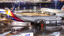 HL7736 - Asiana Airlines Airbus A330-300 aircraft