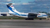 Rare visit of Il-76 of Volga Dnepr at Toronto - Pearson Intl. title=