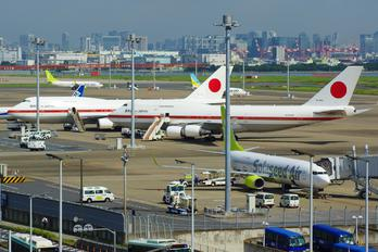 - - Japan - Air Self Defence Force - Airport Overview - Apron