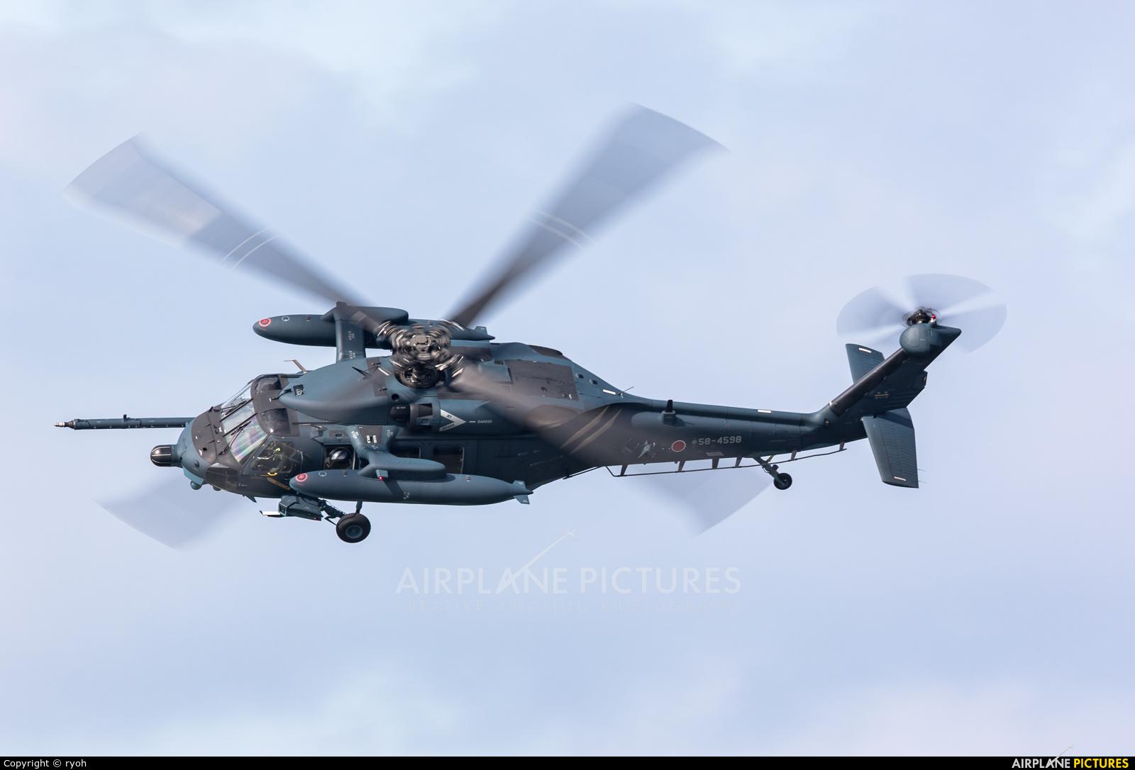 Japan - Air Self Defence Force 58-4598 aircraft at Ashiya AB