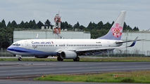 B-18605 - China Airlines Boeing 737-800 aircraft