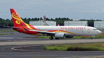 B-1726 - Hainan Airlines Boeing 737-800 aircraft