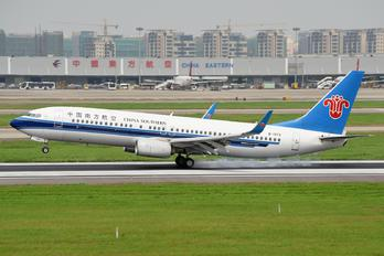 B-1979 - China Southern Airlines Boeing 737-800
