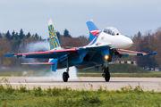 """33 - Russia - Air Force """"Russian Knights"""" Sukhoi Su-30SM aircraft"""