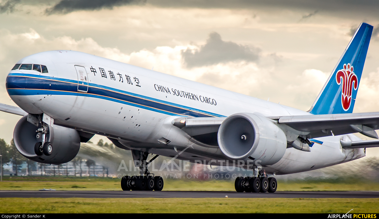 China Southern Cargo B-2071 aircraft at Amsterdam - Schiphol