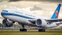 B-2071 - China Southern Cargo Boeing 777F aircraft