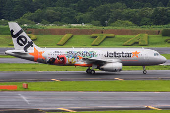 JA01JJ - Jetstar Japan Airbus A320