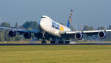 Atlas Air Boeing 747-8F N855GT at Amsterdam - Schiphol airport