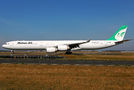 Mahan Air Airbus A340-600 EP-MMQ at Paris - Charles de Gaulle airport