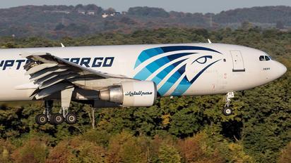 SU-GAS - Egyptair Cargo Airbus A300F