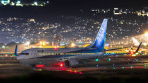 JA75AN - ANA - All Nippon Airways Boeing 737-800 aircraft