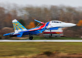 "20 BLUE - Russia - Air Force ""Russian Knights"" Sukhoi Su-27UB aircraft"