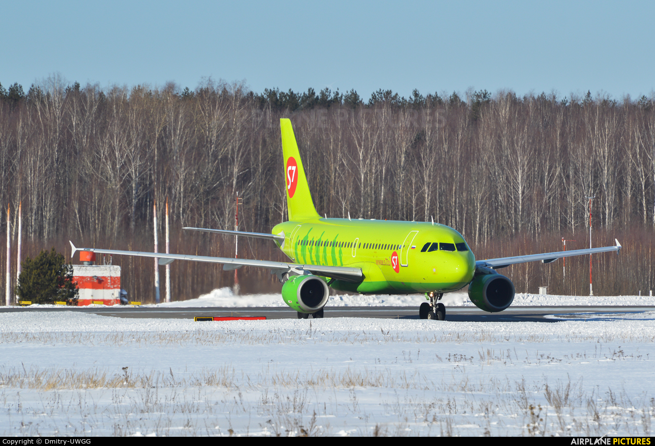 S7 Airlines VP-BTS aircraft at Nizhniy Novgorod