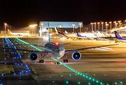 HL7764 - Korean Air Boeing 777-200ER aircraft