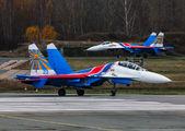 "20 BLUE - Russia - Air Force ""Russian Knights"" Sukhoi Su-27UB aircraft"