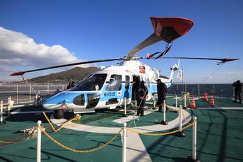 JA919A - Japan - Coast Guard Sikorsky S-76D