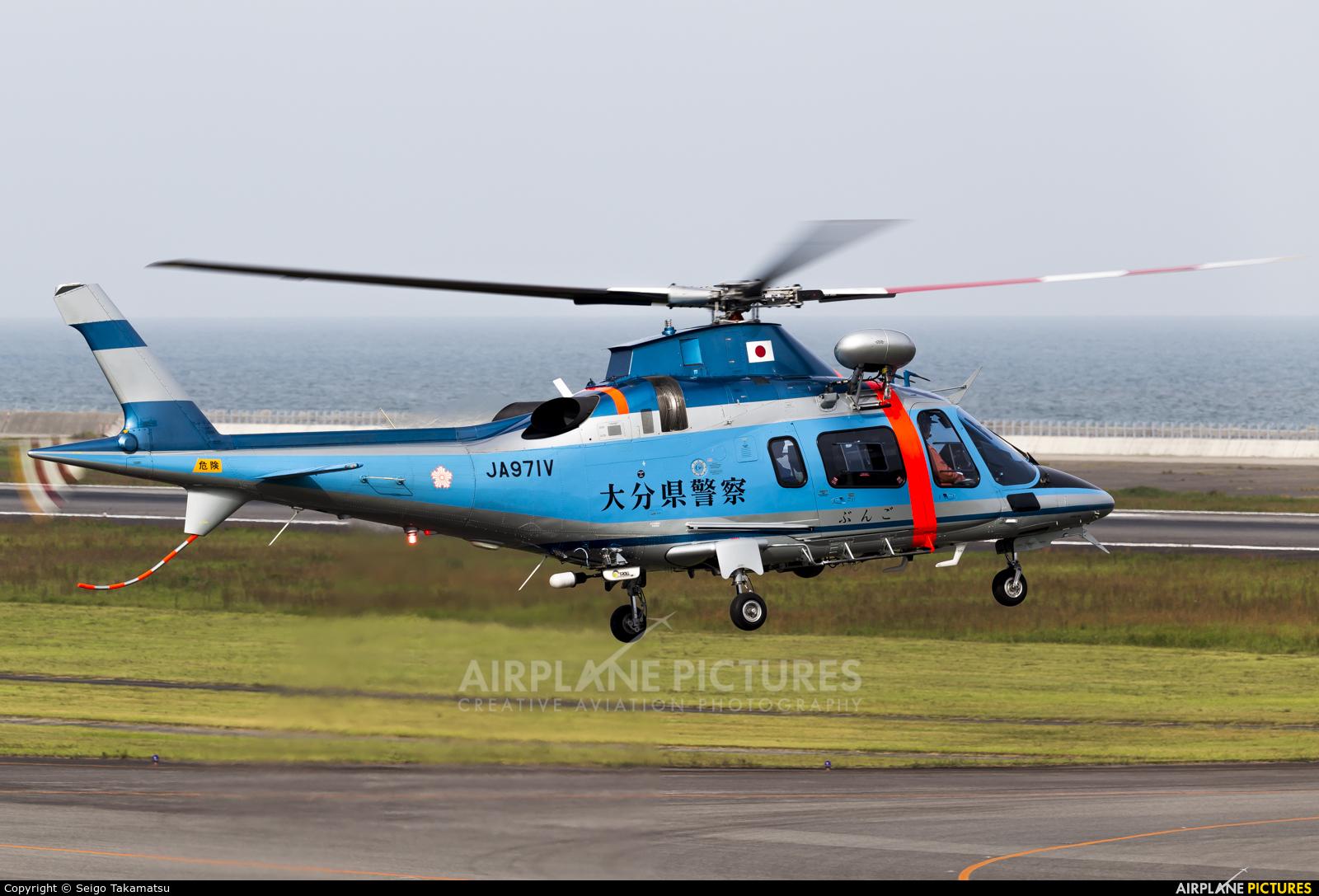 Japan - Police JA971V aircraft at Oita