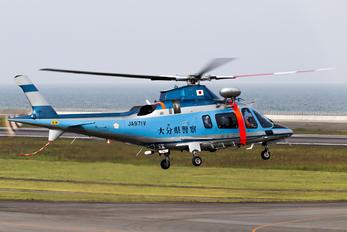 JA971V - Japan - Police Agusta Westland AW109 E Power Elite