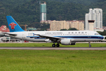 B-6290 - China Southern Airlines Airbus A320