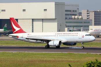 B-HSO - Dragonair Airbus A320