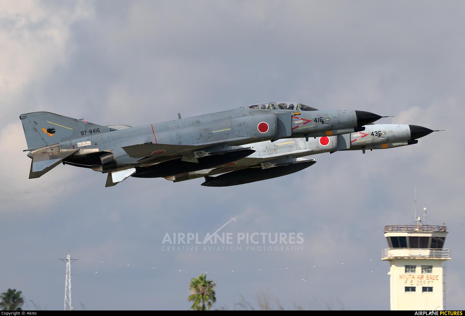 Japan - Air Self Defence Force 97-8416 aircraft at Nyutabaru AB