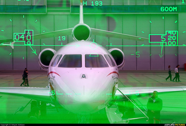 Dassault Aviation F-HIPX aircraft at Moscow - Vnukovo