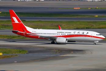 B-7633 - Shanghai Airlines Boeing 737-800