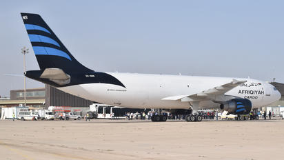 5A-ONS - Afriqiyah Airways Airbus A300