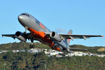 VH-VGR - Jetstar Airways Airbus A320