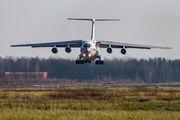 RA-76841 - Russia - МЧС России EMERCOM Ilyushin Il-76 (all models) aircraft