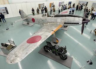 6117 - Japan - Imperial Army (WW2) Kawasaki Ki-61