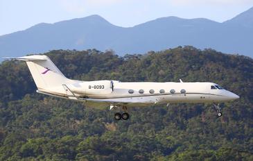 B-8093 - Deer Jet Gulfstream Aerospace G-IV,  G-IV-SP, G-IV-X, G300, G350, G400, G450