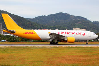 B-LDE - Air Hong Kong Airbus A300F