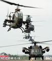 73457 - Japan - Ground Self Defense Force Fuji AH-1S aircraft