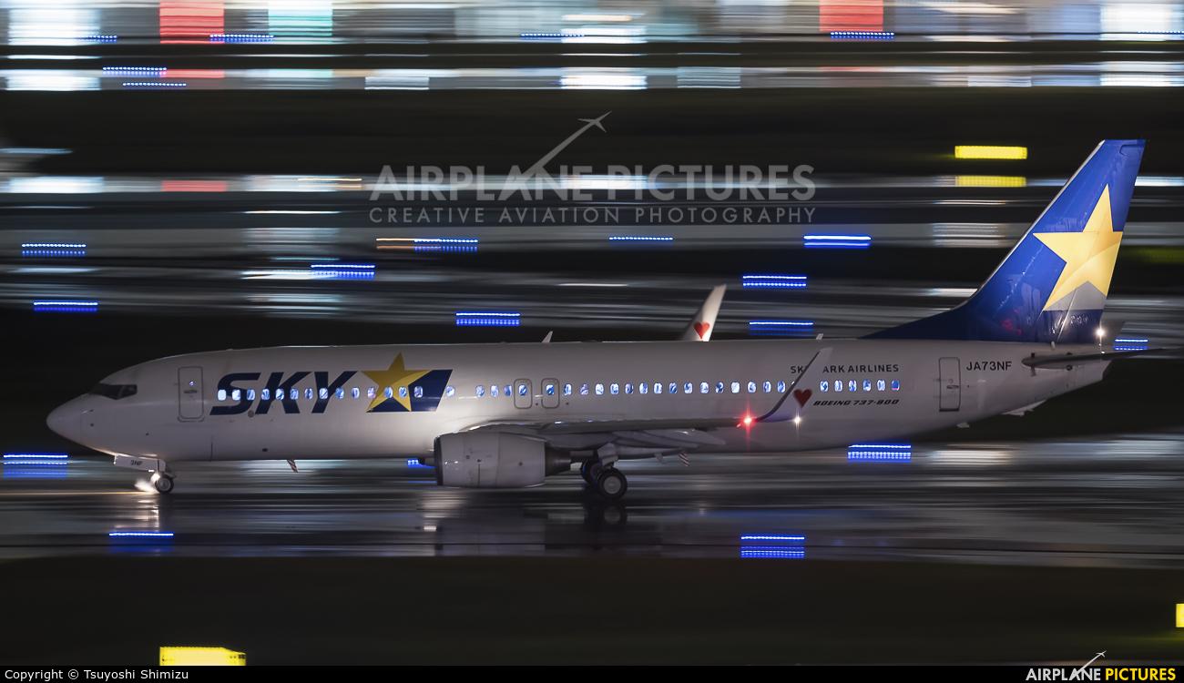 Skymark Airlines JA73NF aircraft at Tokyo - Haneda Intl